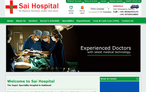Hospital Website Maker, Hospital Website Designer, Hospital Website Design Company, Hospital Website Design, Hospital Website Artist
